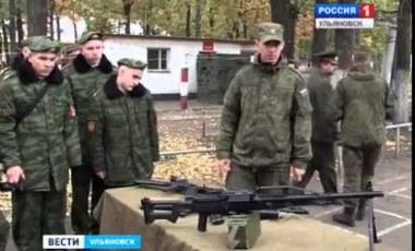 Embedded thumbnail for ГТРК Волга_ Башкирские кадеты в 31 бригаде ВДВ