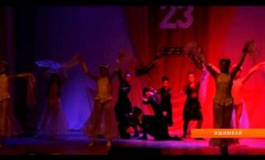 Embedded thumbnail for В Ишимбае состоялся концерт посвященный Дню Защитника Отечества